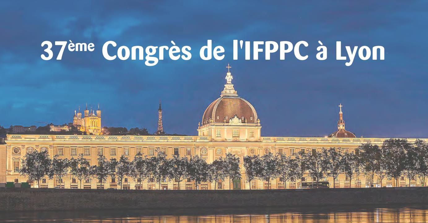 37ème Congrès national Du 23 au 26 septembre 2021 à Lyon (regroupant les professionnels des entreprises en difficulté)